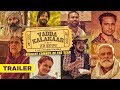 VADDA KALAKAAR Official Trailer 2018 | Alfaaz, Roopi Gill, Yograj Singh