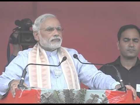 बिहार की जनता परवर्तन का निर्णय कर लिया है...: PM Narendra Modi