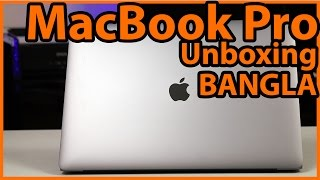 """Apple Macbook Pro 15.4"""" (2016) with touchbar Unboxing  in Bangla  PCB BDProduct Link Macbook Pro 2016 15.4"""" ▷ http://amzn.to/2j1jYfbVideo Credit:Camera: Martin HannanEditing: Ananya ZamanDirector: ZahidJoin the PCB BD Authorized Buying Selling Group called 'Gaming Hardware Buying & Selling' at: https://www.facebook.com/groups/GHBS.BD/Please like & Share our Official Facebook Page at: https://www.facebook.com/pcbuilder.bd/Subscribe to our 'Game Adda' Channel at: https://www.youtube.com/channel/UCT8dXe4aoMr7w3UfIbbFK_ALike 'Game AddA' Facebook Page for Exciting Gaming News & Videos: https://www.facebook.com/gameaddabd/?fref=tsFollow Us On Instagram : https://www.instagram.com/pcbuilderbangladesh/"""