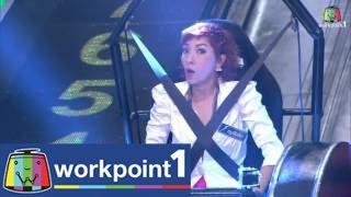 Pitsana Frarab 30 June 2014 - Thai Game Show