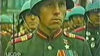 парад победы 24.06.1945 в цвете