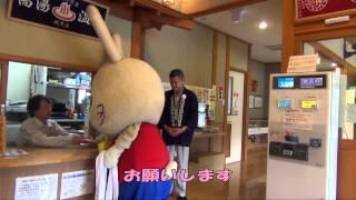 モモッと大好きふくしま ももりんが行く!Vol.3 高湯温泉編