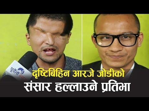 (गायक प्रमाेख खरेलालार्इ नै मात खुवाउने रमेशकाे अद्भुत स्वर / Ramesh Prasagain - Duration: 7 minutes, 36 seconds.)