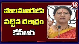 BJP Leader DK Aruna Slams CM KCR Over Palamuru Project
