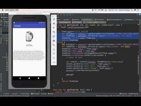 65- Android Food App || pass Data between Activities - تطبيق عالم الطبخ