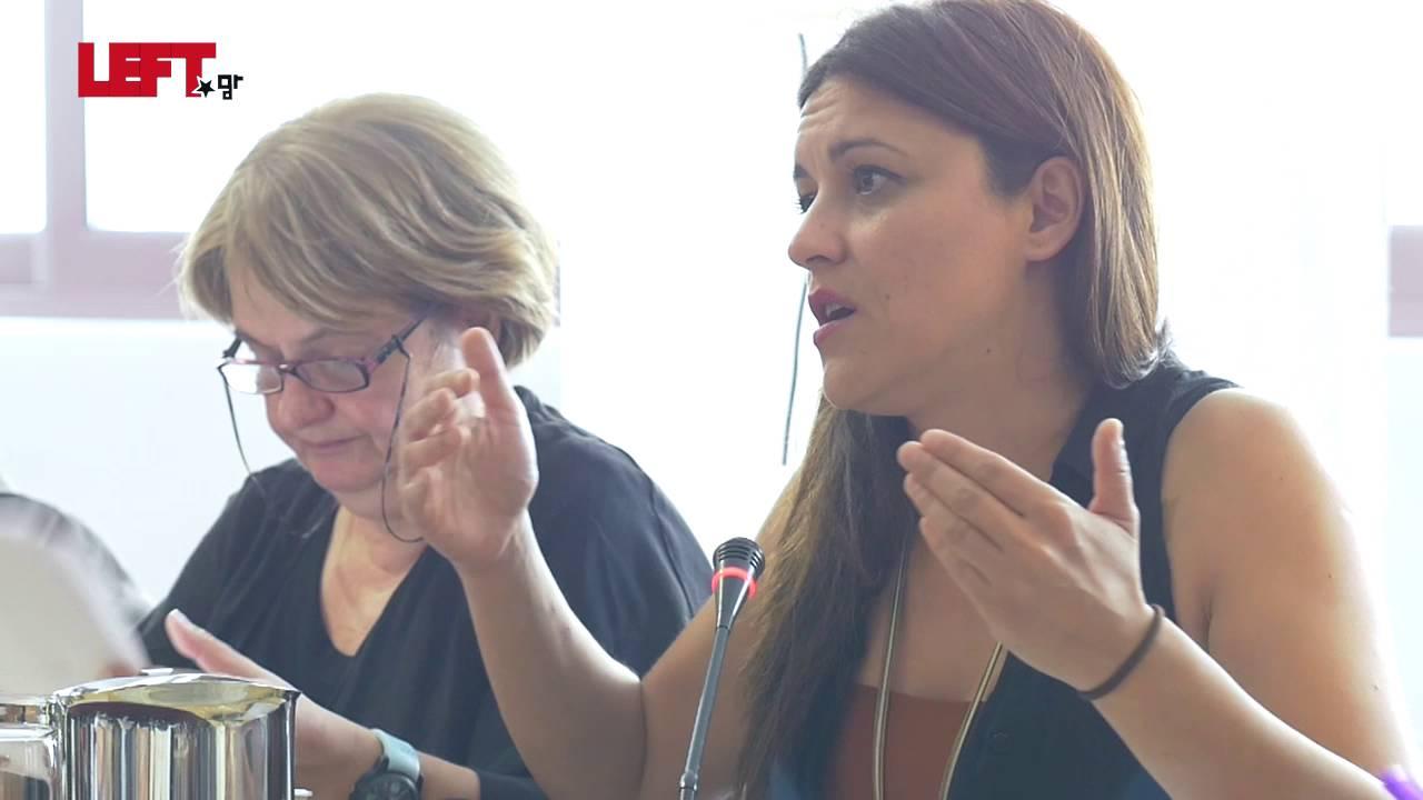 Η θέση των γυναικών στα αριστερά κόμματα -Μαρίζα Ματίας (Bloco de Esquerda), Πορτογαλία