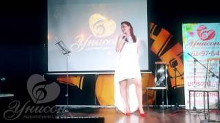 Анна Каткова «На гребне волны»