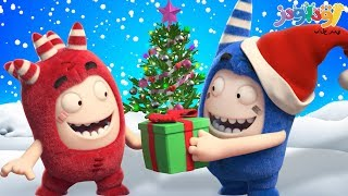 Video أودبود | مفاجأة عيد الميلاد مضحك | عيد الميلاد الخاصة MP3, 3GP, MP4, WEBM, AVI, FLV Desember 2018