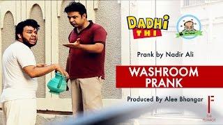 Video | Washroom Funny Prank | By Nadir Ali In | P 4 Pakao | MP3, 3GP, MP4, WEBM, AVI, FLV September 2018