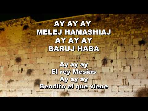Baruj Haba - Hebreo/Español - Avraham Fried