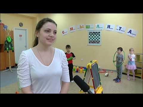 Предприниматели ЗАТО Северск (Детский клуб Смышлята)