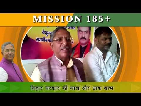 बिहार सरकार की साख और धाक खत्म हो गई:Nand Kishore Yadav