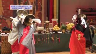 특별공연, 원효성사 탄신 1,400주년 기념 [범패와 작법무보존회원예능보유자 능화스님 (인천 구양사 주지)