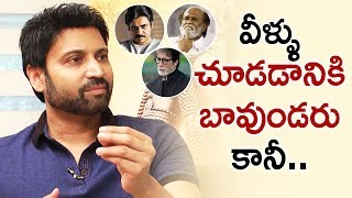 Sumanth Comments on Pawan Kalyan, Rajinikanth and Amitabh Bachchan | Sumanth Exclusive Interview