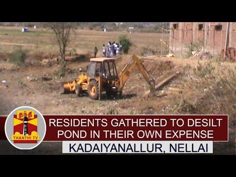 Residents-gathered-to-desilt-Pond-in-their-Own-Expense-near-Kadaiyanallur-Nellai-Thanthi-TV