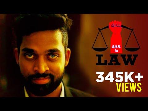 Son In Law l New Telugu Short Film