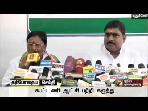 Live-Pondy-Congress-leaders-press-meet-on-elections