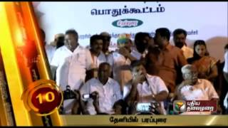 Speed News At 10AM (10/04/2014)