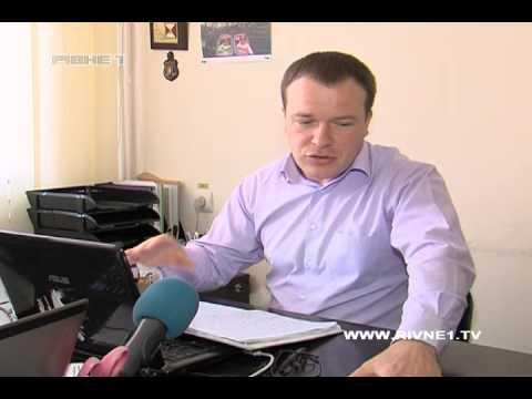 Майже дві тисячі мешканців Рівненщини отримали безкоштовну допомогу в оформленні субсидій