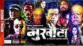 "Video New Nepali Movie -  "" Mukhauta "" Full Movie || Rajesh Hamal, Dayahang, Saugat, Nisha || Latest Movie MP3, 3GP, MP4, WEBM, AVI, FLV Maret 2019"