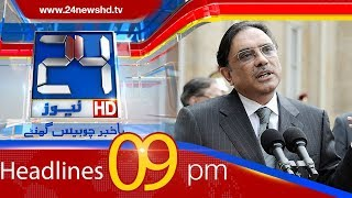 Video News Headlines | 9:00 PM | 25 May 2018 | 24 News HD MP3, 3GP, MP4, WEBM, AVI, FLV Mei 2018