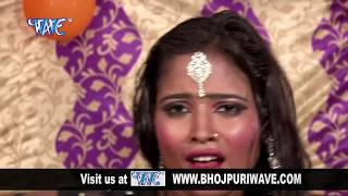 Video HD आरा जिला आगा पिछा के शौखिन हs - Ara Jila Aaga Picha Ke  - Barf Ke Pani - Bhojpuri Sad Songs 2015 download in MP3, 3GP, MP4, WEBM, AVI, FLV January 2017