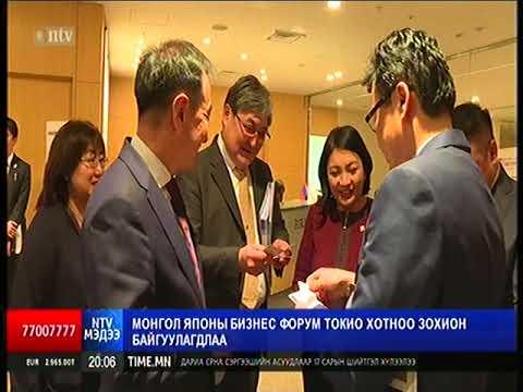 Д.Цогтбаатар: Монгол, Японы худалдааг тэнцвэржүүлэх шаардлагатай байна