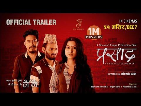 """Prasad"" - Nepali Movie Official Trailer || Bipin Karki, Nischal Basnet, Namrata Shrestha"