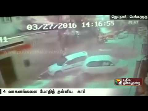 Car-accident-caught-on-camera-in-Bangalore--One-killed-and-three-grievously-injured