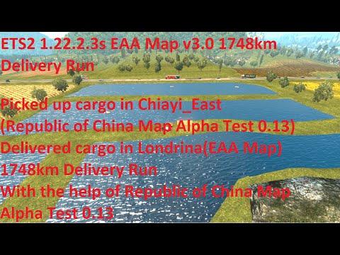 EAA Normal Map v3.0