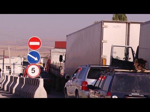 Проход через границу с Казахстаном затруднен на трех КПП / 11.10.17 / НТС