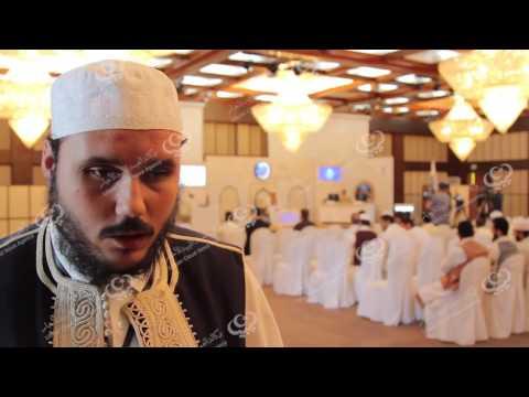مسابقة جائزة (قمم القرآن الكريم) في نسختها الثانية