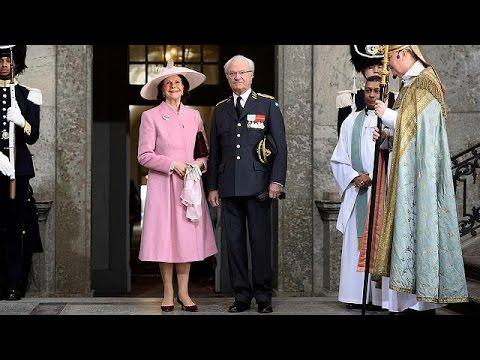 Σουηδία: Βασιλικά γενέθλια
