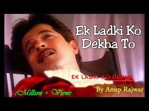Ek Ladki Ko Dekha to - 1942 A Love Story