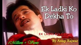 Video Ek Ladki Ko Dekha to-HD MP3, 3GP, MP4, WEBM, AVI, FLV Desember 2018