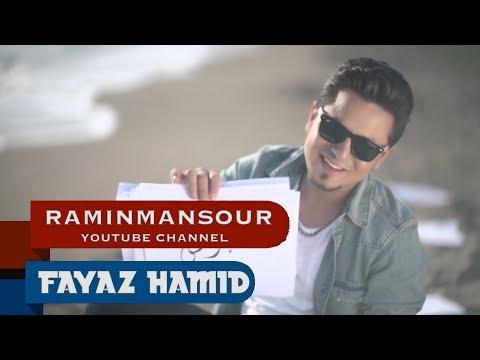 Fayaz Hamid - Najewani (Клипхои Афгони 2017)
