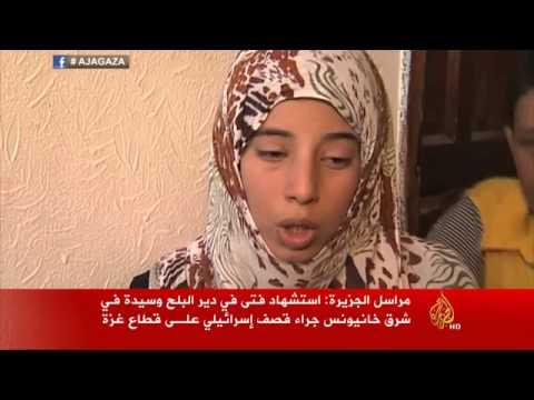 استمرار القصف الإسرائيلي على غزة