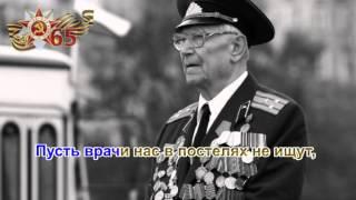 «Комсомольцы 20-го года»
