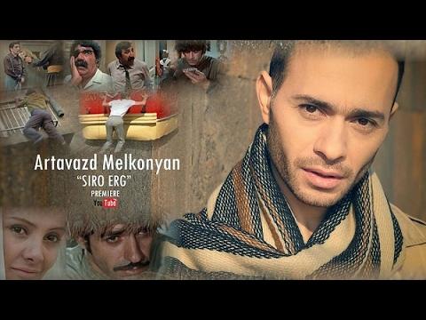 Արտավազդ Մելքոնյան - Սիրո Երգ