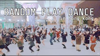 Video KPOP END OF YEAR RANDOM DANCE CHALLENGE PARTY in HONG KONG 隨放隨跳 MP3, 3GP, MP4, WEBM, AVI, FLV April 2019