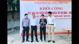 Khởi công xây nhà đại đoàn kết tại phường Quang Trung