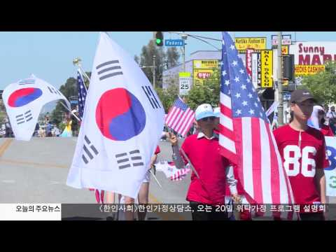 폭동 25주년 '갈등에서 화합으로' 5.1.17 KBS America News
