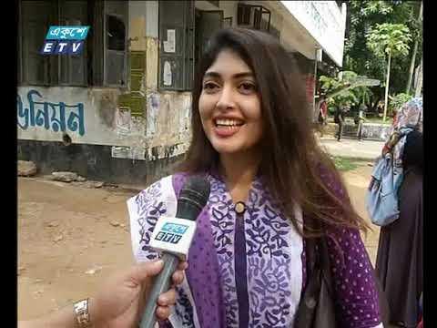 দুপুর ০২ টার সংবাদ || ১৮ সেপ্টেম্বর ২০১৮
