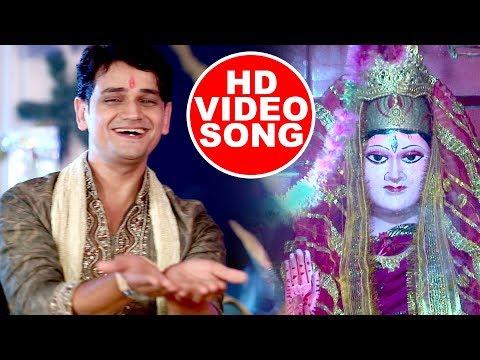 Video Rajeev Mishra का सबसे प्यारा भजन 2018 - Adhul Bana Diha - Bhojpuri Devi Geet 2018 New download in MP3, 3GP, MP4, WEBM, AVI, FLV January 2017