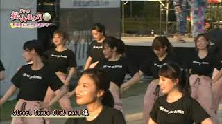 Street Dance Club macl連