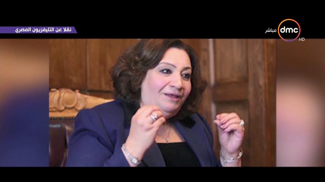 تغطية خاصة - فيلم تسجيلي بعنوان ( حكاية وطن .. المصرية فيه هي أصل الحكاية )