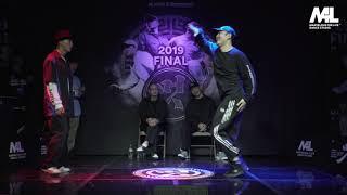 Soon Bin vs Champiwan – 멋 2019 FINAL POPPING 1on1 BATTLE SIDE BEST8