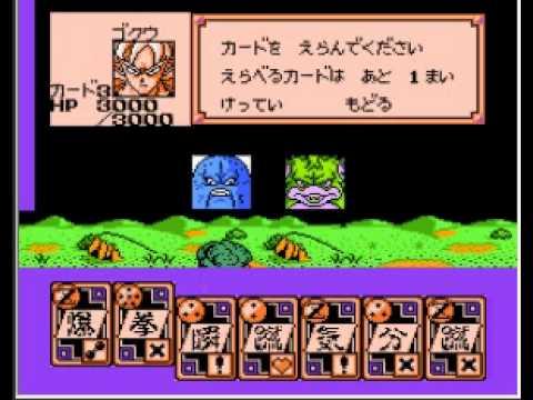dragon ball z gaiden saiyajin zetsumetsu keikaku nes descargar