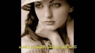 Download Lagu ghesseye aafaagh .................................. قصه ی آفاق Mp3