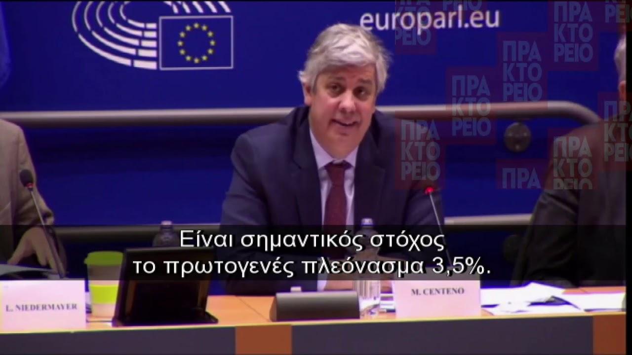Μάριο Σεντένο: Η Ελλάδα έχει επιστρέψει στην ανάπτυξη
